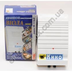 A200 Электрический звонок Кино 25 мелодий (смена мелодий) + регулятор громкости