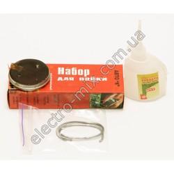A242 Набор для пайки (кислота, канифоль, припой)
