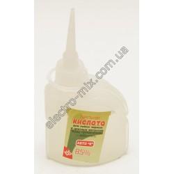 A247 Кислота паяльная в пластике 85% 30 мл