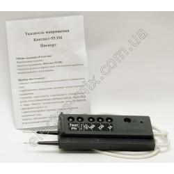 A8 Указатель напряжения Контакт-55ЭМ (24 - 380 В)