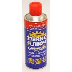 A499 TURBO КЛЮЧ 400 ml
