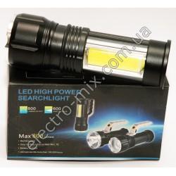A503 Фонарик LED