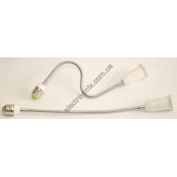 A523 Патрон для лампы с удлинителем 30 см