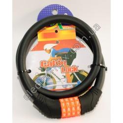 A530 Кодовый велозамок