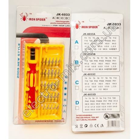 A658 Набор отвёрток для мобильных 60-33