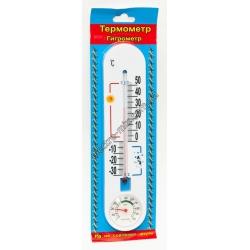 A667 Термометр с гигрометром