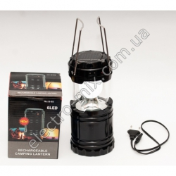 A675 Лампа кемпинг на солнечных батареях (в наборе зарядка)