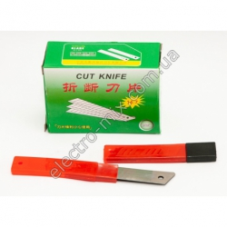 A721 Лезвие для ножа (упаковка)