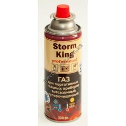 A755 Газ для горелок Storm King 220 gr.