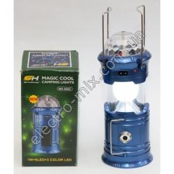 A782 Фонарик лампа + диско лампа на зарядке