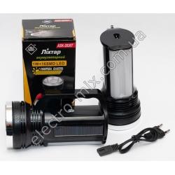 A789 Фонарь ручной аккумуляторный ASK-2836T